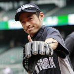 Nº 96: Ichiro Suzuki.  Mejores jugadores de la historia del Béisbol