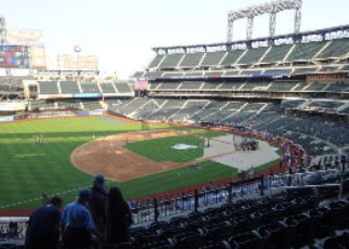 Citi Field viajar a ver béisbol mlb New York Mets