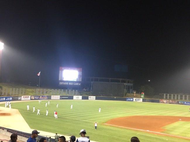 Panamá vs dominicana serie del caribe 2019 beisbol